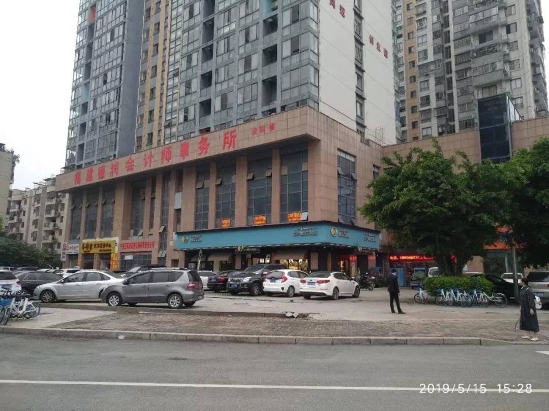 预公告|宁德市万安东路2号(金港名都B区)14-15裙楼3层房产