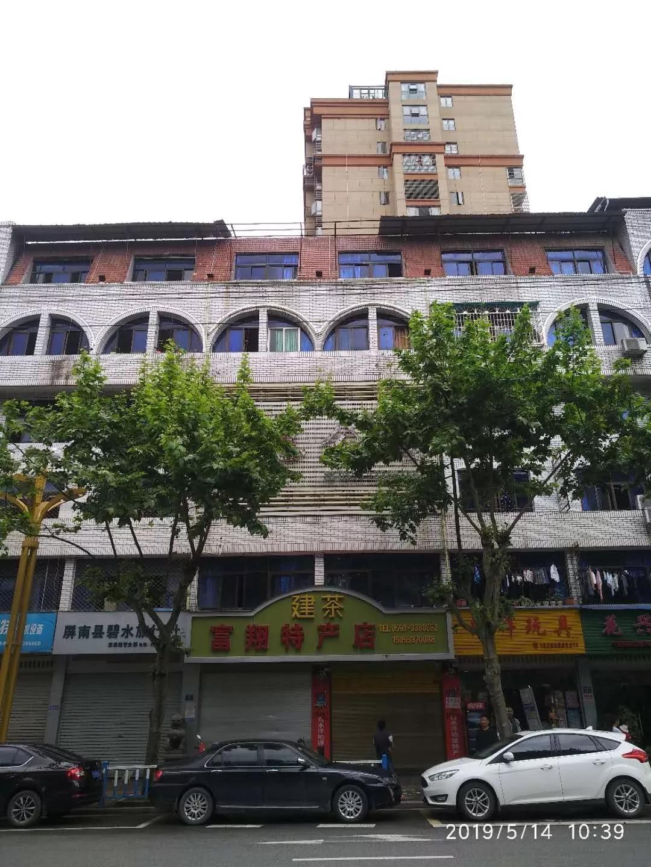 预公告|屏南古峰镇长汾社区翠屏北路51号、55号房产